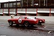 Ferrari 250 MM