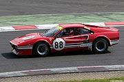 Ferrari 308 GTB 4