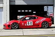 Ferrari 360 N GT