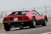 Ferrari 365 GT-4 BB