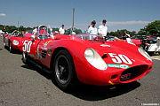 Ferrari 196 S